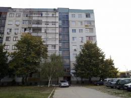 1101 БЛ. в Пловдив