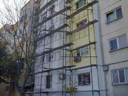 Ул.'Богомил' 83